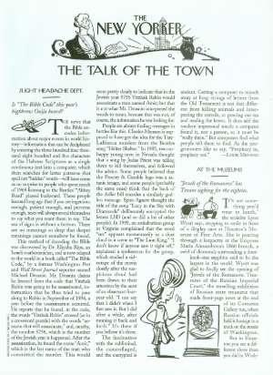 June 16, 1997 P. 35