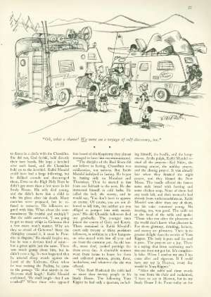 July 28, 1975 P. 26