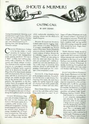 February 26, 1996 P. 200