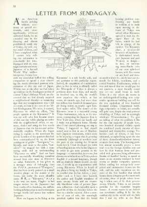 July 25, 1964 P. 58