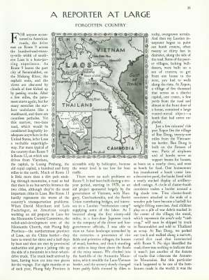 August 20, 1990 P. 39