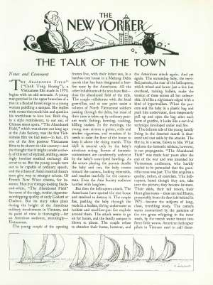 July 17, 1989 P. 25