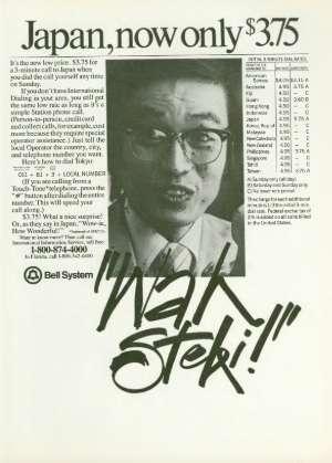 December 7, 1981 P. 208