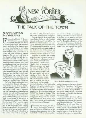 August 7, 1995 P. 25