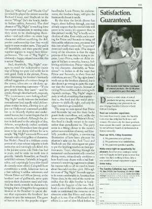 September 23, 1996 P. 100