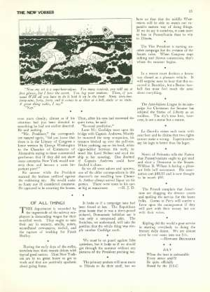 July 17, 1926 P. 15