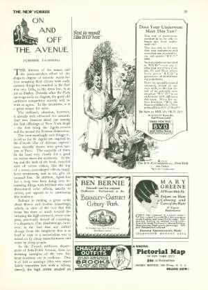 July 17, 1926 P. 39