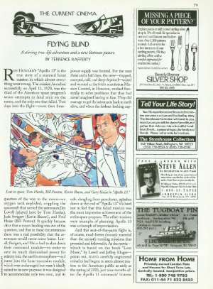 July 10, 1995 P. 79