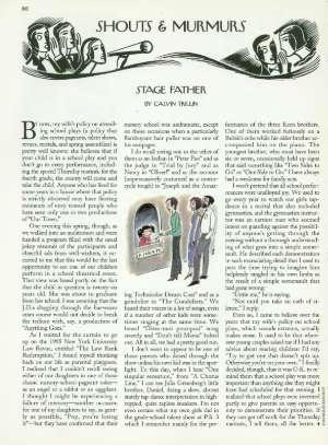 July 10, 1995 P. 86
