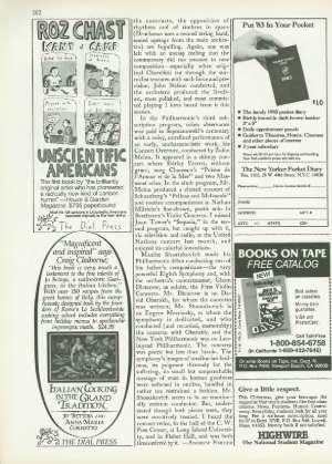 November 15, 1982 P. 203