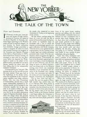 July 18, 1988 P. 17