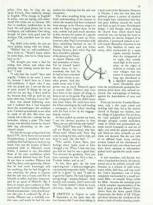 July 20, 1992 P. 54