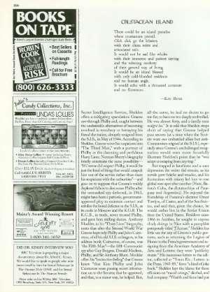 June 26, 1995 P. 186