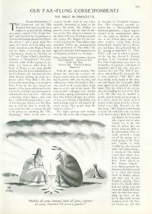 September 25, 1965 P. 185