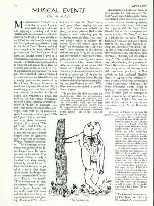 April 1, 1991 P. 76