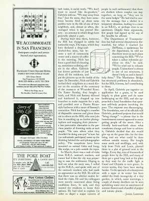 July 1, 1991 P. 77