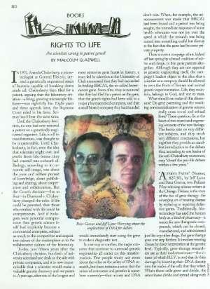 November 13, 1995 P. 120
