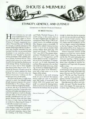 December 5, 1994 P. 152