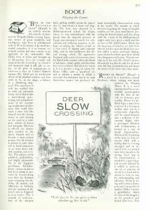 September 12, 1964 P. 203