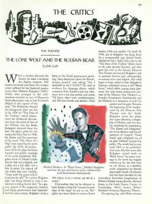 December 21, 1992 P. 123