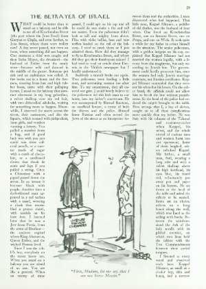 July 23, 1979 P. 29
