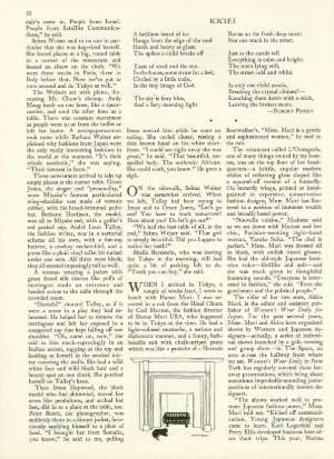 December 19, 1983 P. 50