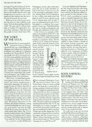 September 18, 1995 P. 41