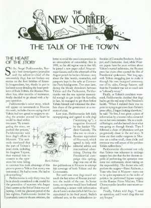 September 16, 1996 P. 43