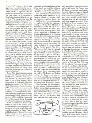 September 6, 1993 P. 75