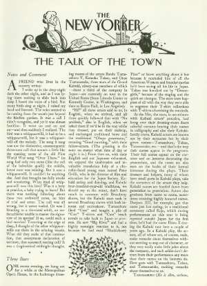 August 12, 1985 P. 19