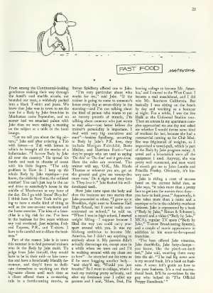 August 12, 1985 P. 22
