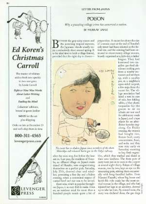 November 22, 1999 P. 114