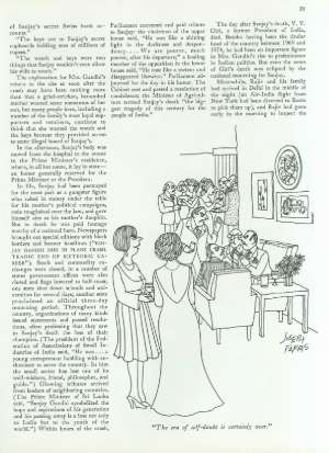 August 3, 1981 P. 38
