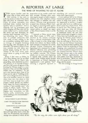 January 23, 1984 P. 43