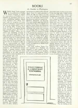 January 17, 1983 P. 107