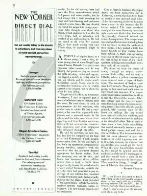 July 27, 1992 P. 53