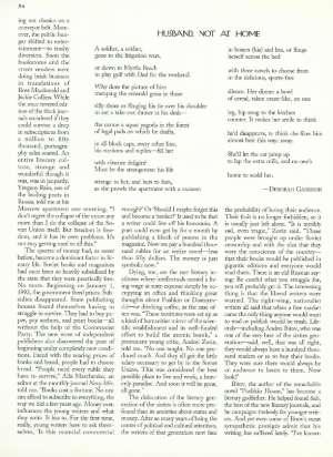 July 18, 1994 P. 54