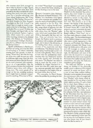 July 18, 1994 P. 75