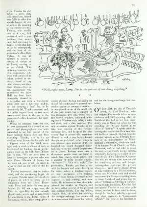January 30, 1978 P. 74