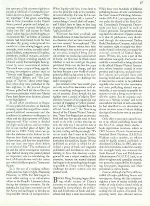 July 25, 1994 P. 26