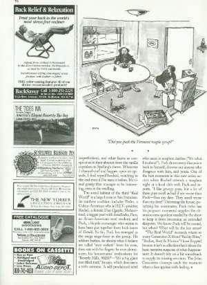 July 25, 1994 P. 77