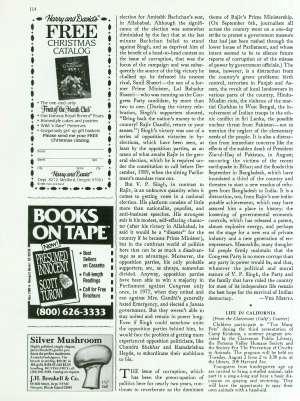 September 19, 1988 P. 115