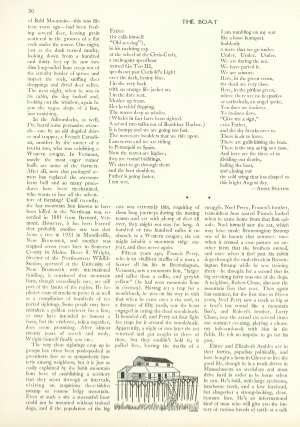 August 7, 1971 P. 30