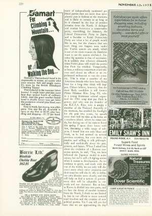 November 13, 1978 P. 220