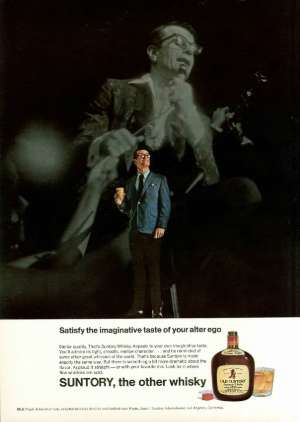 December 9, 1967 P. 93