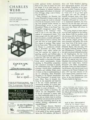 July 16, 1990 P. 79