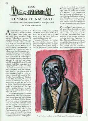 November 20, 1995 P. 102