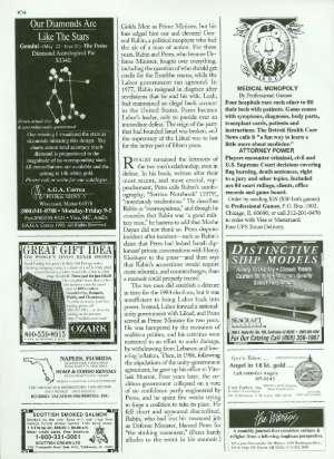 November 20, 1995 P. 105