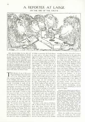 April 24, 1971 P. 46