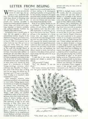 June 25, 1990 P. 73